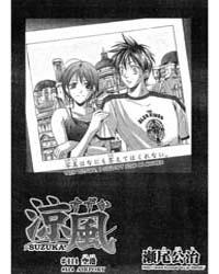 Suzuka 112: Silence Volume Vol. 112 by Seo, Kouji