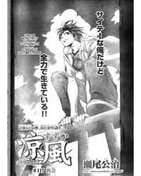 Suzuka 115: Yukata Volume Vol. 115 by Seo, Kouji