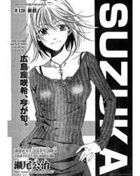 Suzuka 126: Saki Volume Vol. 126 by Seo, Kouji
