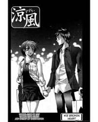 Suzuka 138: Insecurities Volume Vol. 138 by Seo, Kouji