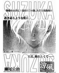 Suzuka 142: Celebration Volume Vol. 142 by Seo, Kouji
