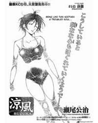 Suzuka 143: Father Volume Vol. 143 by Seo, Kouji