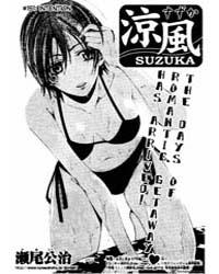 Suzuka 15: Determination Volume Vol. 15 by Seo, Kouji