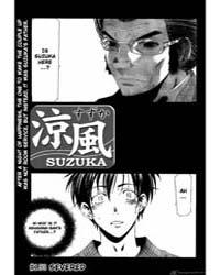 Suzuka 150: Planning Volume Vol. 150 by Seo, Kouji