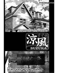 Suzuka 153: Severed Volume Vol. 153 by Seo, Kouji