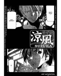 Suzuka 155: Realization Volume Vol. 155 by Seo, Kouji