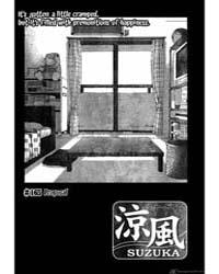 Suzuka 163: Job Hunting Volume Vol. 163 by Seo, Kouji
