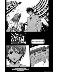 Suzuka 24: Idiot Volume Vol. 24 by Seo, Kouji