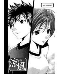 Suzuka 36: Discover Volume Vol. 36 by Seo, Kouji