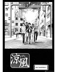 Suzuka 37: Blessing Volume Vol. 37 by Seo, Kouji