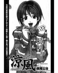 Suzuka 45: Autumn Rain Volume Vol. 45 by Seo, Kouji