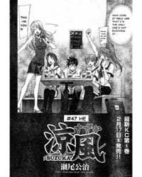Suzuka 46: Shirakawa Volume Vol. 46 by Seo, Kouji