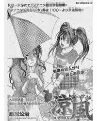 Suzuka 62: Hesitation Volume Vol. 62 by Seo, Kouji