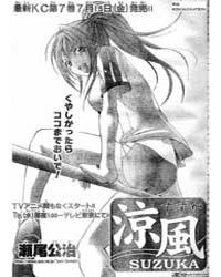 Suzuka 65: Fail Volume Vol. 65 by Seo, Kouji