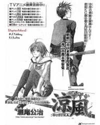 Suzuka 71: Visting Grave Volume Vol. 71 by Seo, Kouji