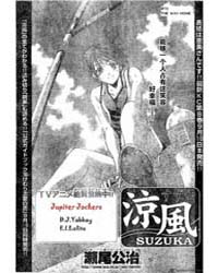 Suzuka 72: Loving Each Other Volume Vol. 72 by Seo, Kouji