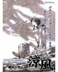 Suzuka 83: Importance Volume Vol. 83 by Seo, Kouji
