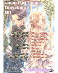 Sword Art Online - Fairy Dance 1 Volume No. 1 by Reki, Kawahara