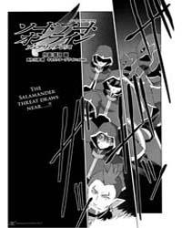 Sword Art Online - Fairy Dance 5 Volume No. 5 by Reki, Kawahara