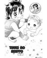 Tail of the Moon 40 Volume Vol. 40 by Ueda, Rinko