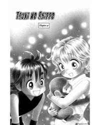 Tail of the Moon 41 Volume Vol. 41 by Ueda, Rinko
