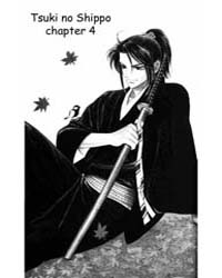 Tail of the Moon 4: Volume 01 Chapter 04 by Ueda, Rinko