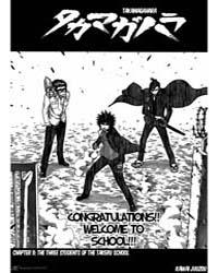 Takamagahara 11: the Three Students of t... Volume Vol. 11 by Juuzou, Kawai
