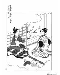 Takemitsu Zamurai 16: 16 Volume Vol. 16 by Issei, Eifuku