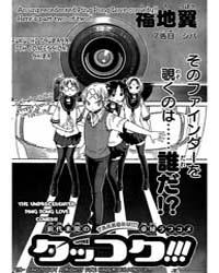 Takkoku! 7: 7 Volume Vol. 7 by Tsubasa, Fukuchi
