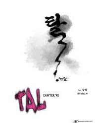 Tal 70 Volume Vol. 70 by Im, Kang