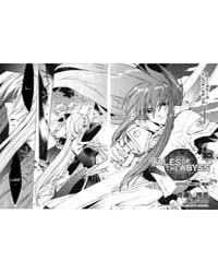 Tales of the Abyss 1 Volume Vol. 1 by Bandai-namco