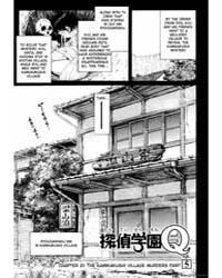 Detective School Q (Tantei Gakuen Q) : I... Volume No. 21 by Aoki, Yuya