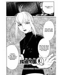 Tantei Gakuen Q 22: the Kamikakushi Vill... Volume Vol. 22 by Aoki, Yuya