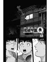 Tantei Gakuen Q 24: the Kamikakushi Vill... Volume Vol. 24 by Aoki, Yuya