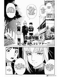 Tantei Gakuen Q 57 Volume Vol. 57 by Aoki, Yuya
