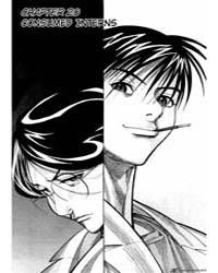 Team Medical Dragon 20: Consumed Interns Volume Vol. 20 by Tarou, Nogizaka