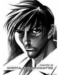 Team Medical Dragon (Iryuu - Team Medica... Volume No. 35 by Tarou, Nogizaka