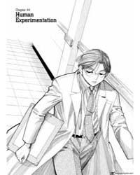 Team Medical Dragon (Iryuu - Team Medica... Volume No. 44 by Tarou, Nogizaka