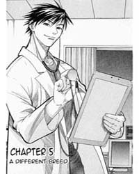 Team Medical Dragon (Iryuu - Team Medica... Volume No. 5 by Tarou, Nogizaka