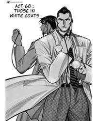 Team Medical Dragon 68: Those in White C... Volume Vol. 68 by Tarou, Nogizaka