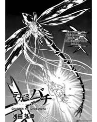 Tegami Bachi 40: Crossroad Volume Vol. 40 by Asada, Hiroyuki