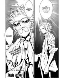 Tegami Bachi 41: Garrard and Valentine A... Volume Vol. 41 by Asada, Hiroyuki