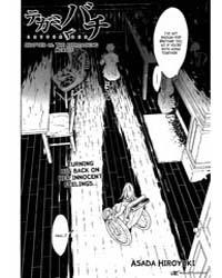 Tegami Bachi 46: the Approaching Menace Volume Vol. 46 by Asada, Hiroyuki