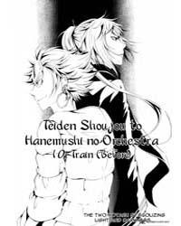 Teiden Shoujo to Hanemushi No Orchestra ... Volume Vol. 10 by Ai, Ninomiya