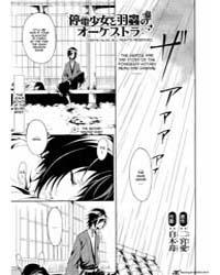 Teiden Shoujo to Hanemushi No Orchestra ... Volume Vol. 3 by Ai, Ninomiya