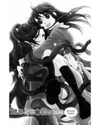 Ten No Ryuu Chi No Sakura 11: 11 Volume Vol. 11 by Sumomo, Momo