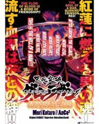 Tengen Toppa Gurren Lagann 13: Bastard W... Volume Vol. 13 by Mori, Kotaro