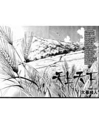 Tenjo Tenge 126 : 126 Volume Vol. 126 by Great, Oh!