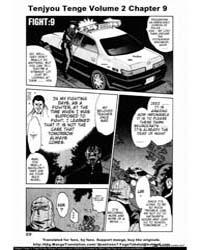 Tenjo Tenge 9 : 9 Volume Vol. 9 by Great, Oh!