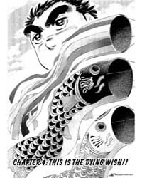 Tenkamusou Edajima Hirayatsuden 4 Volume Vol. 4 by Akira, Miyashita